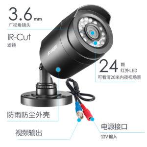 106监控套装摄像头1