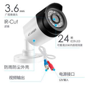 106监控套装摄像头200万1