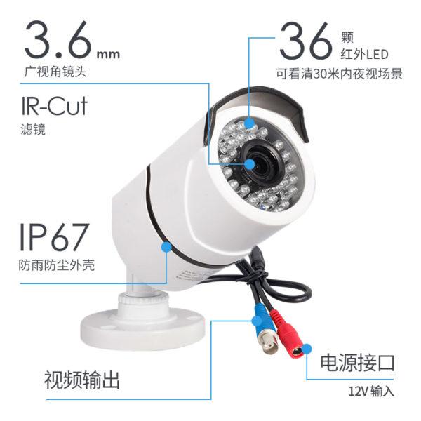 远程家用监控设备套装 500万8路161摄像头细节图