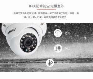 远程监控室内半球摄像头100万4路套装_07