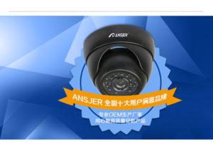 C201单机摄像头详情图11