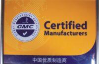 中国优质制造商