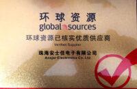 环球资源已核实优质供应商